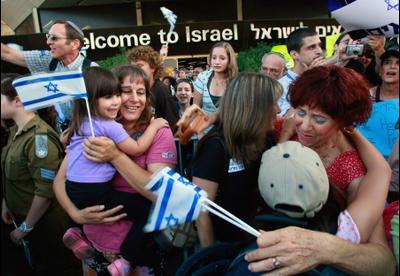 Новые репатрианты прибыли в Израиль